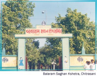 Balaram Saghan Ksehtra Samiti
