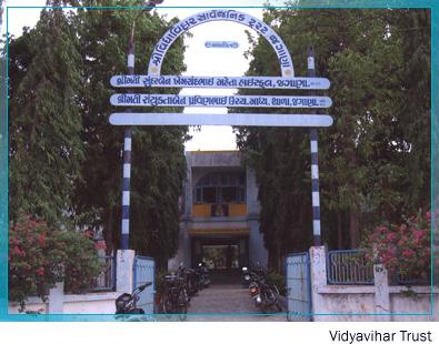 Vidyavihar Trust