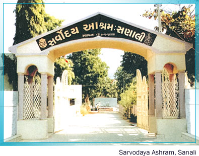 Sarvodaya Ashram, Sanali